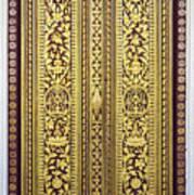 Royal Palace Gilded Doors Poster