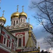 Russian Church Poster