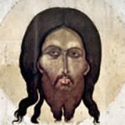 Russian Icon: The Savior Poster
