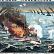 Russo-japanese War, 1904 Poster