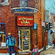 Saint Henri Street In Winter Poster
