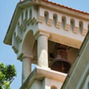 Saint John The Baptist Bell Tower Poster