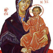 Saint Mary With Baby Jesus Poster