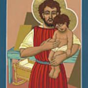 Retablo De San Jose Obrero 301 Poster