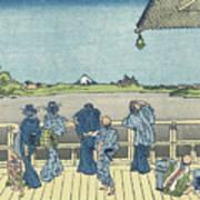 Sazai Hall Of The Five Poster