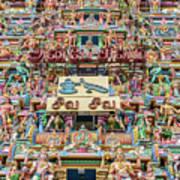 sculptures on Arulmigu Kapaleeswarar Temple, Chennai, Tamil Nadu Poster