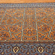 Sehzade Mosque Prayer Carpet Poster