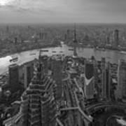 Shanghai, China Poster