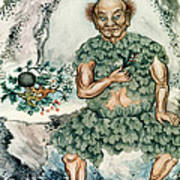 Shennong, Chinese God Of Medicine Poster