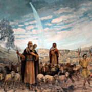 Shepherds Field Painting Poster