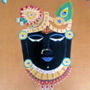 Shreeji Bawa 2 Poster