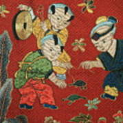 Silk Robe - Children Playing With Turtle Poster