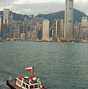 Skyline Across The Harbor From Kowloon In The Morning Poster by Sami Sarkis