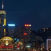 Skyline Illuminated At Night From Kowloon Poster by Sami Sarkis