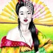 Spring Geisha Poster