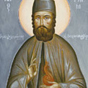 St Efraim Of Nea Makri Poster by Julia Bridget Hayes