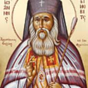 St John Of Shanghai And San Francisco I Poster by Julia Bridget Hayes