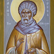 St Moses The Ethiopian Poster by Julia Bridget Hayes