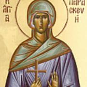 St Paraskevi Poster by Julia Bridget Hayes