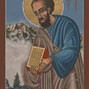 St Paul The Apostle 196 Poster