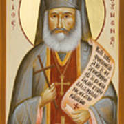 St Philoumenos Of Jacob's Well Poster by Julia Bridget Hayes