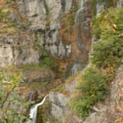 Stewart Falls In Autumn Poster