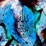 Suara E Khalaas Poster