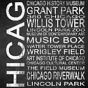 Subway Chicago 1 Poster