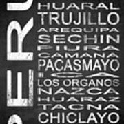 Subway Peru 2 Poster