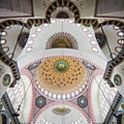 Suleymaniye Mosque Ceiling Poster