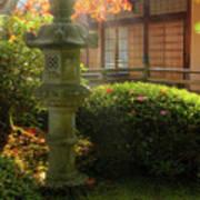 Sun Beams Over Japanese Stone Lantern Poster
