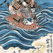 Taira Atsumori (1169-1184) Poster