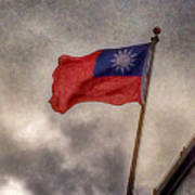 Taiwan Flag Poster