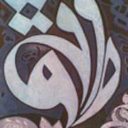 Tariq Poster