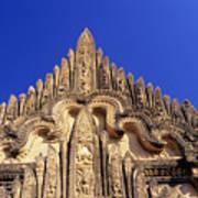 Tayyukpye Temple Poster