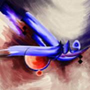 Tc Calligraphy 92 Ar Raqib Poster