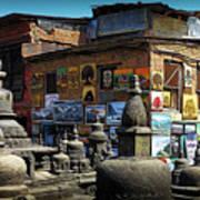 Temple Shop Poster