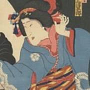 The Actor Bando Mitsugoro Poster