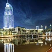 The Address Dubai Poster