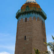 The Alhambra Water Tower Poster