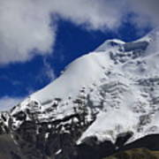 The Himalayas Tibet Yantra.lv 2016  Poster