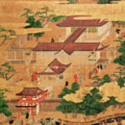The Life And Pastimes Of The Japanese Court - Tosa School - Edo Period Poster