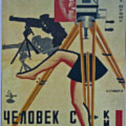 The Man With A Movie Camera Poster