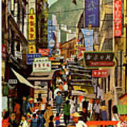 The Orient Is Hong Kong - B O A C  C. 1965 Poster