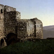 The Ruins Jezreel Holy Land Poster