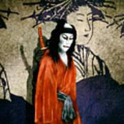 The Scarlet Samurai... Poster