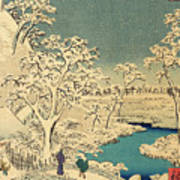 The Taiko Bridge And The Yuhi Mound At Meguro, From The Hundred Famous Views Of Edo Poster