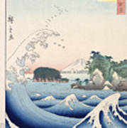 The Wave Poster by Hiroshige