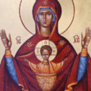 Theotokos The Inexhaustable Cup Poster by Julia Bridget Hayes