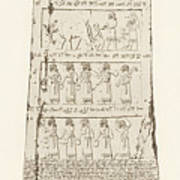 Third Side Of Obelisk, Illustration From Monuments Of Nineveh Poster